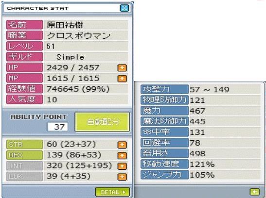 Maple100316_213449.jpg