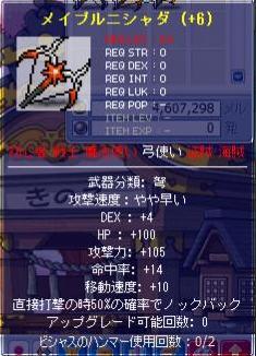 Maple100318_165551.jpg