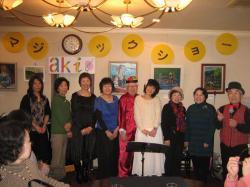 2012 2 26 マジック教室発表会