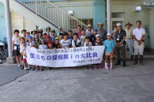 記念撮影20120731