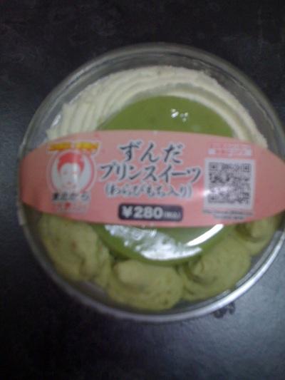 2011-0804おやつ1