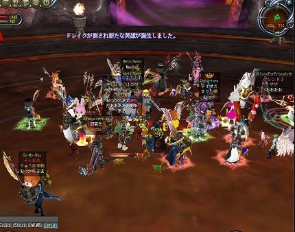 2011-0904ドレイク4
