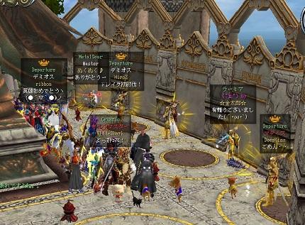 2011-0904英雄集合