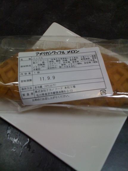 2011-0908おやつ1