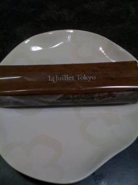 2011-1016おやつ2