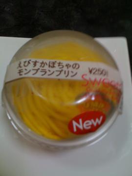 2011-1022 おやつ1