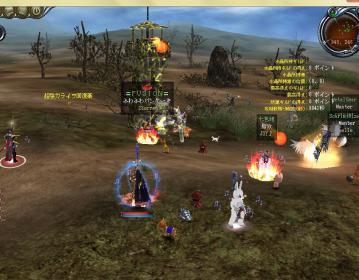 2011-1119 ボル攻城戦1