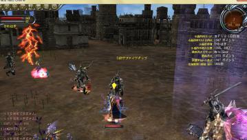 2011-1119 ボル攻城戦3