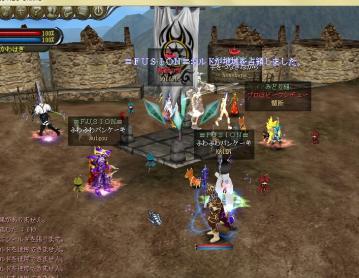 2011-1222 ドミ戦2