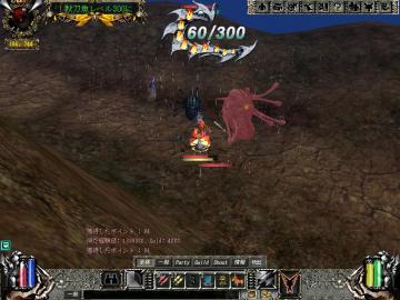 秋刀魚300(20080717)