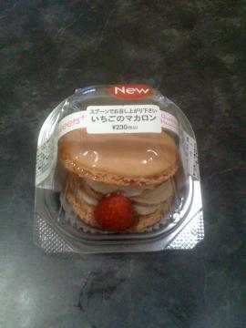 2012-0106 おやつ1-1
