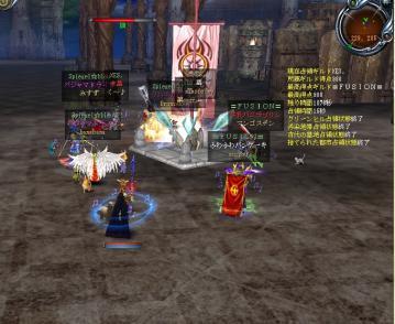 2012-0119 ドミ戦1