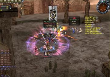 2012-0208 ドミ戦1