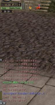 2012-0908 メビアリ2