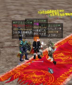2012-1007  リアさん妖精クエ3