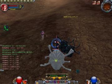 はぎーさん300(2010-0507)