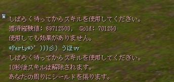 2012-1117 ユピテル2