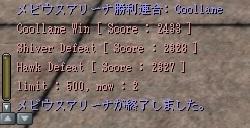 2013-0126 メビアリ4