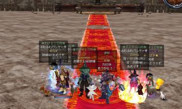 2013-0210 水郷さん妖精式