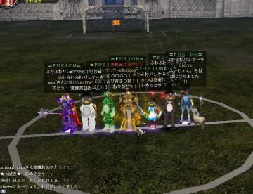 2013-0301 ラストドレイク5
