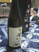 純米大吟醸華一風(はないっぷう)