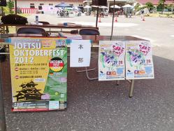 焼山温泉イベント1