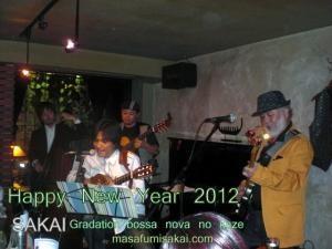 happy new year 2012 b
