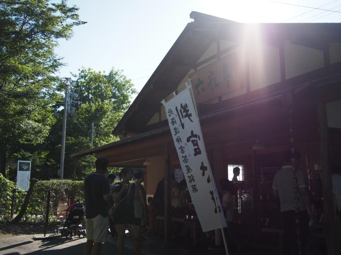 六花亭の茶屋