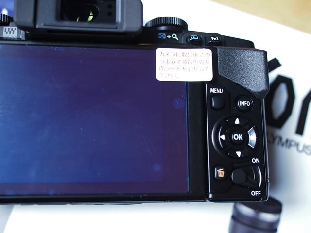 OM-D_display-protector_06t.jpg