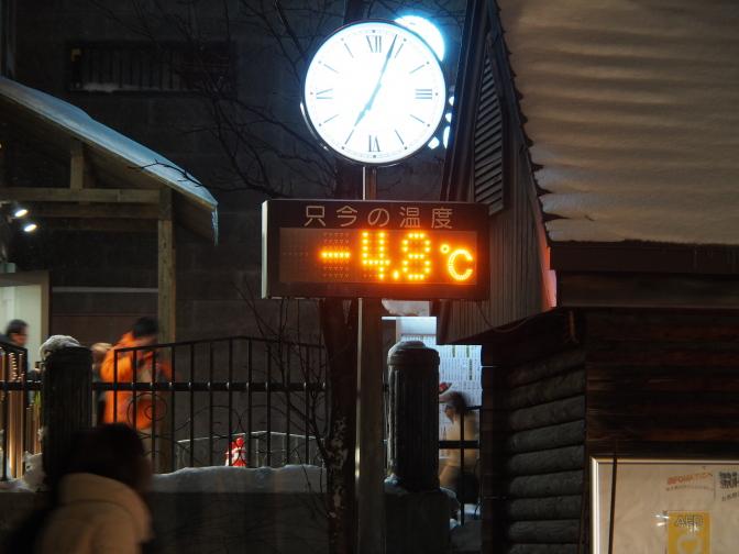 マイナス5℃!?