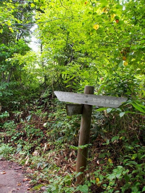 climbing-Moiwa201209_04t.jpg