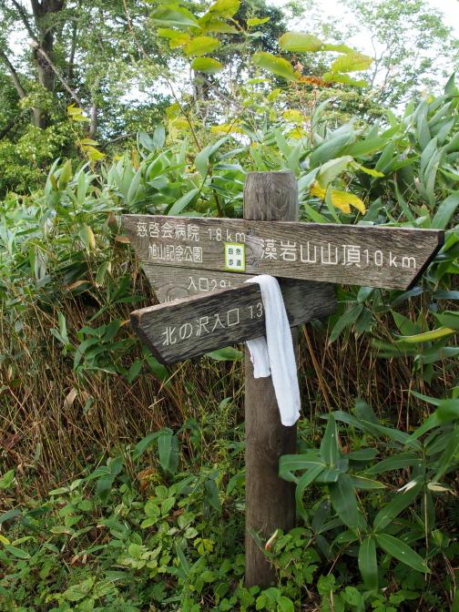 climbing-Moiwa201209_24t.jpg
