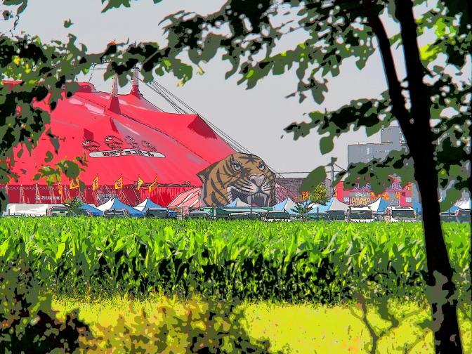 木下サーカスのテント