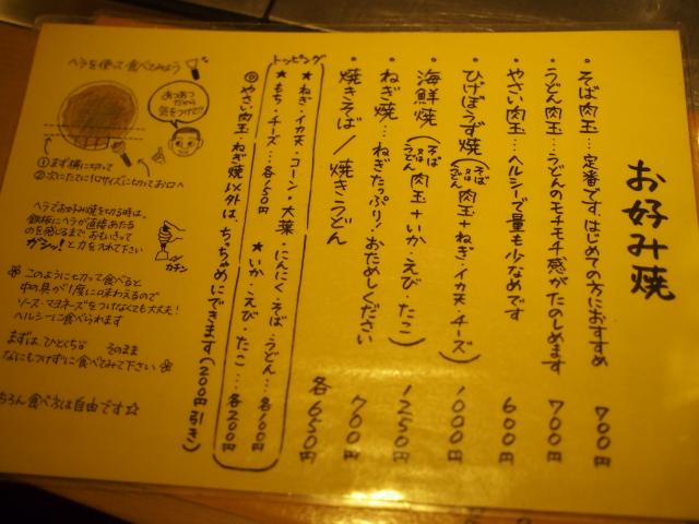 higebouzu_02t.jpg