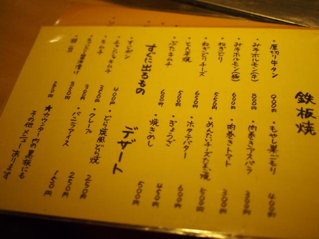 higebouzu_03t.jpg
