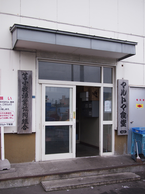 marutoma_02t.jpg