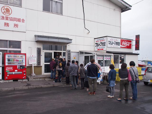 marutoma_09t.jpg