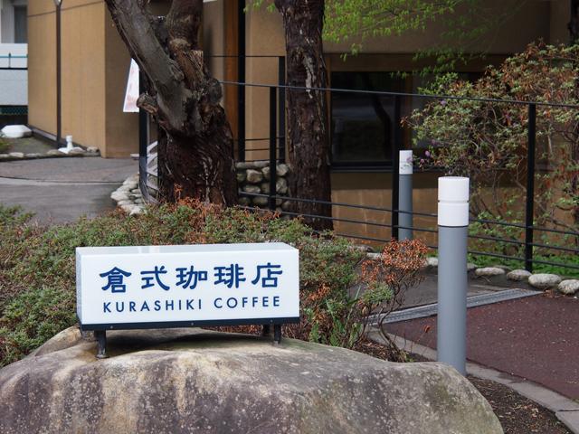 nakajima-park_sakura22t.jpg