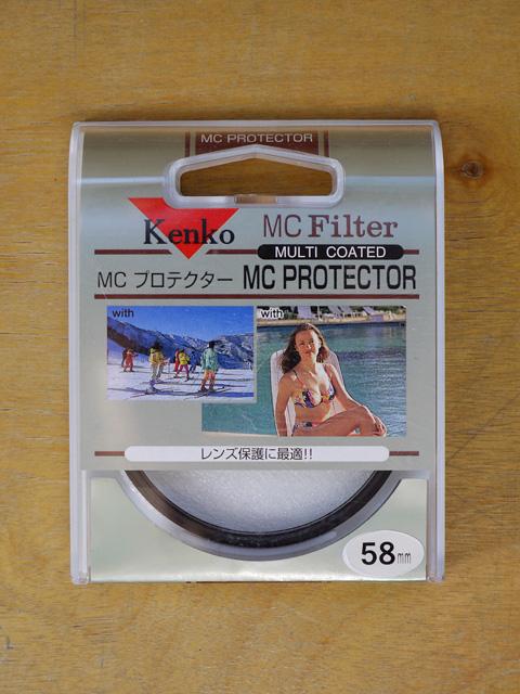 pro1digitalMCprotector_01t.jpg