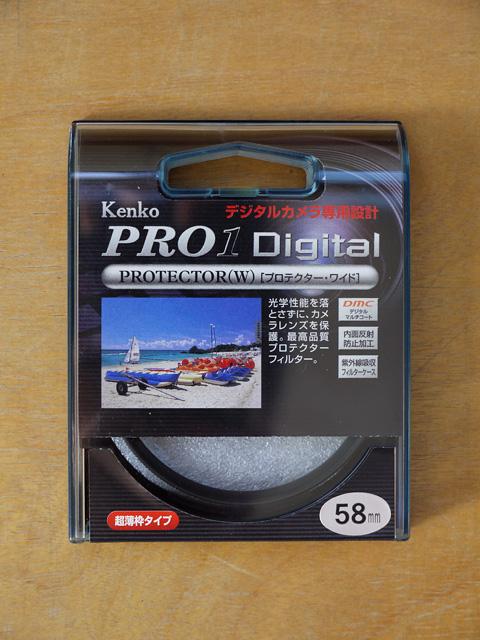 pro1digitalMCprotector_02t.jpg