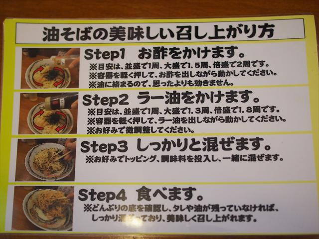taoka_04t.jpg