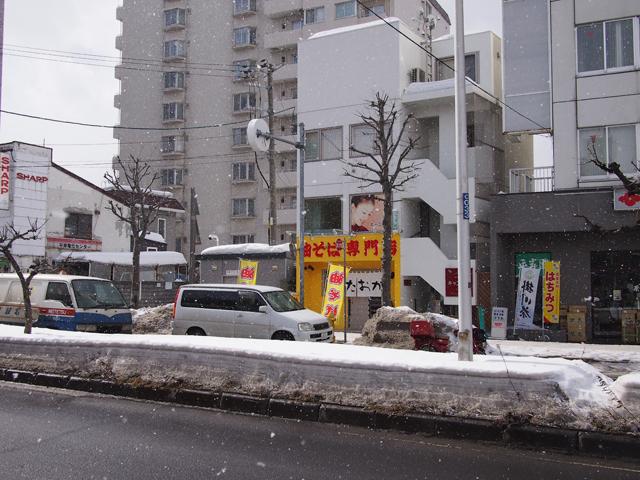 taoka_13t.jpg