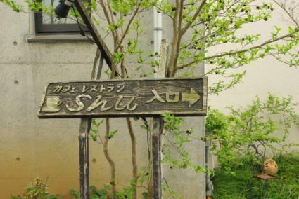 相模湖 04 2012.4.30
