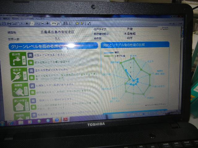 DSCN1819.jpg