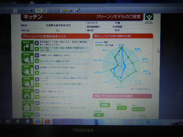 DSCN1821.jpg