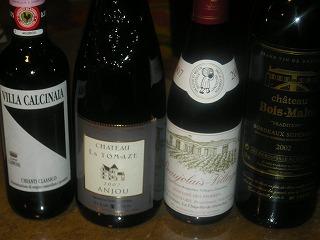 vino rosso 002