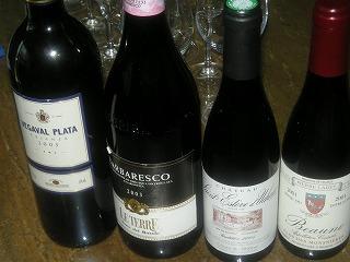 vino rosso 001