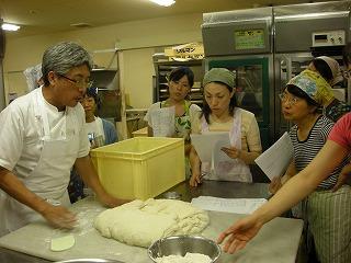フランスパンとディップ教室 010