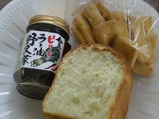 夏向きパン、スィーツ 014
