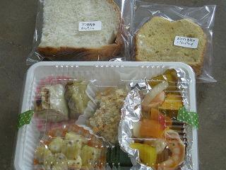 夏向きパン、スィーツ 003